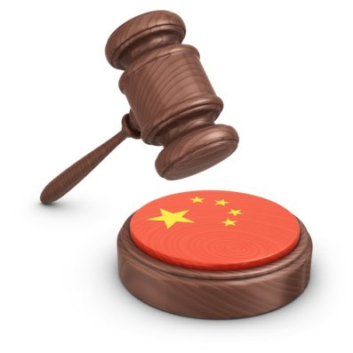 chinese-law_0